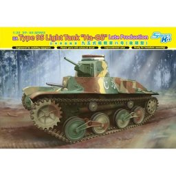 "Plastikový model tanku IJA Type 95 Light Tank ""Ha-Go"" Late Production (1:35) - Dragon 6770"