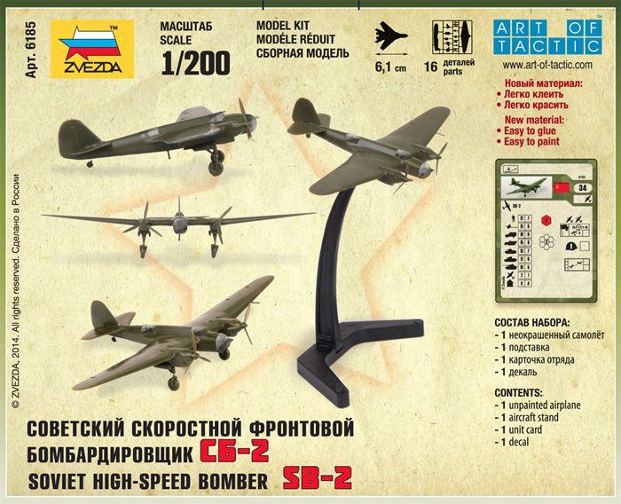 Plastikový model letadla Soviet Bomber SB-2 (1:200) - Zvezda Wargames  (WWII) 6185