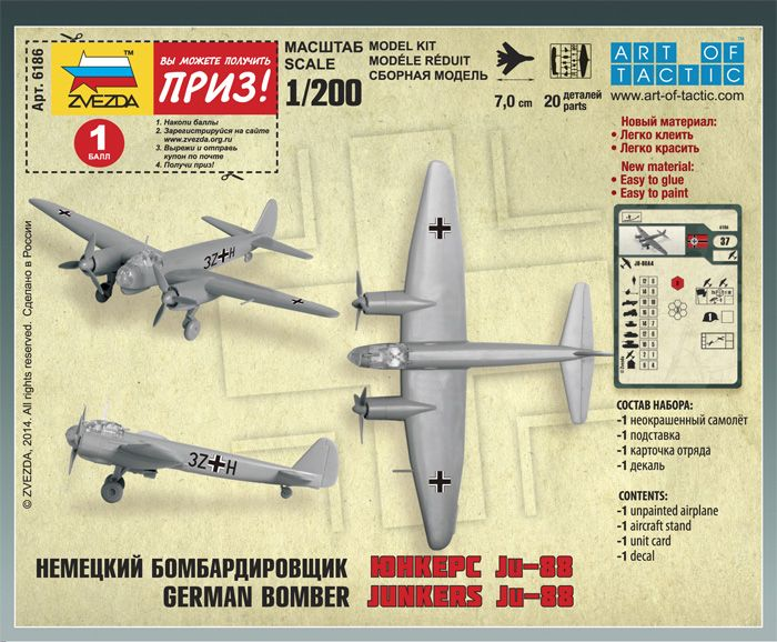 Plastikový model letadla Junkers Ju-88A4 (1:200) - Zvezda Wargames (WWII)  6186